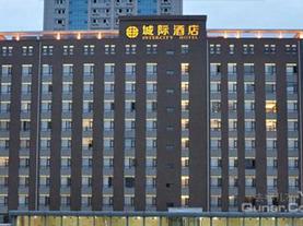 宝鸡城际酒店